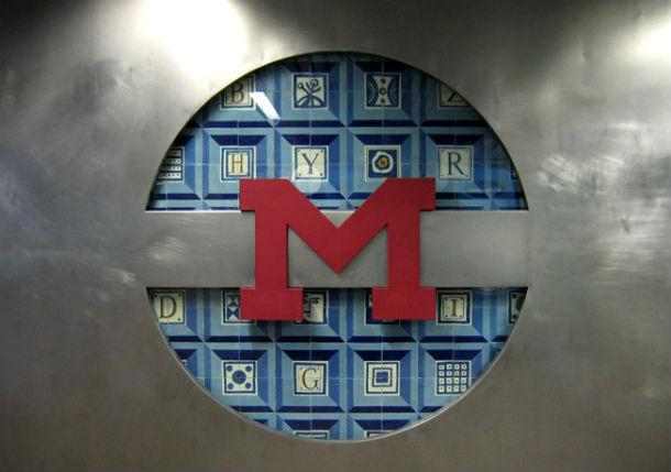 a metropolitano de lisboa teve um aumento de vendas de 26%