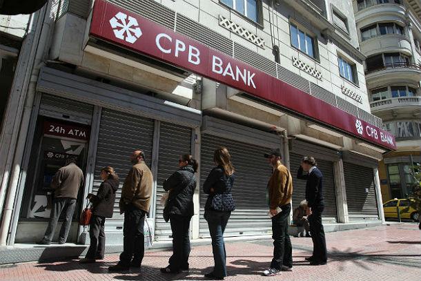 """o programa de ajuda financeira a chipre é considerado """"muito excepcional"""""""