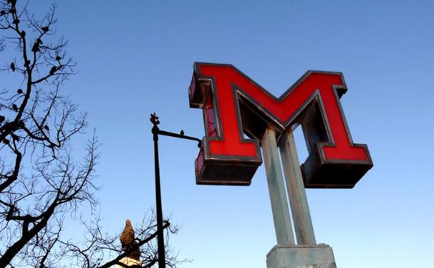 metro de lisboa vai estar parado entre as 23h20, de quarta-feira e a uma da manhã de sexta