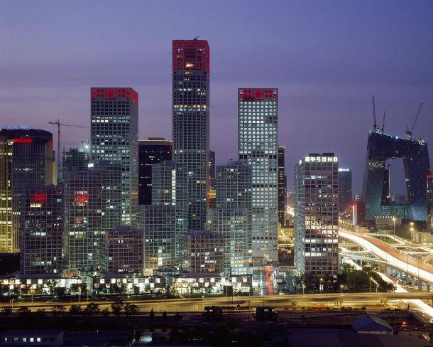 Vista panorâmica de Pequim, capital da China.