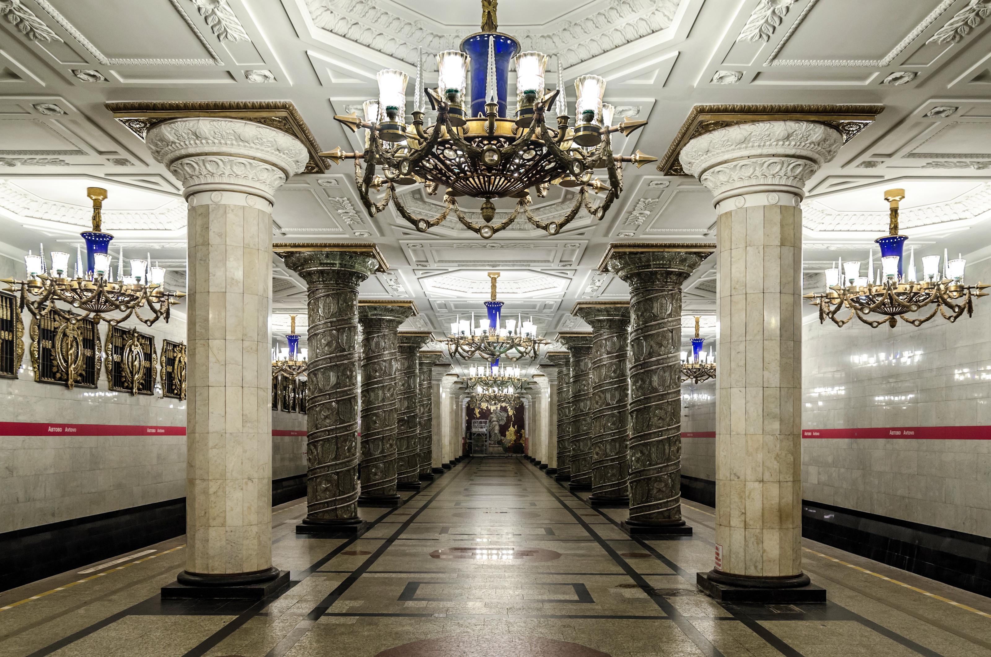 Estação Avtovo em São Petersburgo, Rússia
