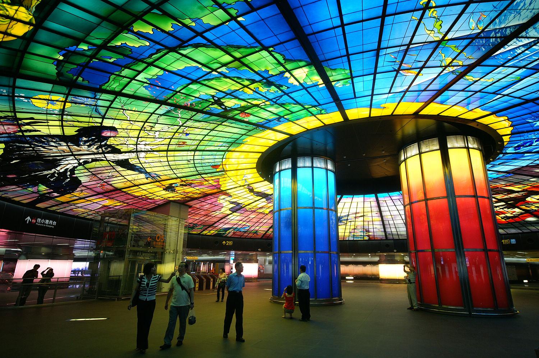 Estação Boulevard em Taiwan