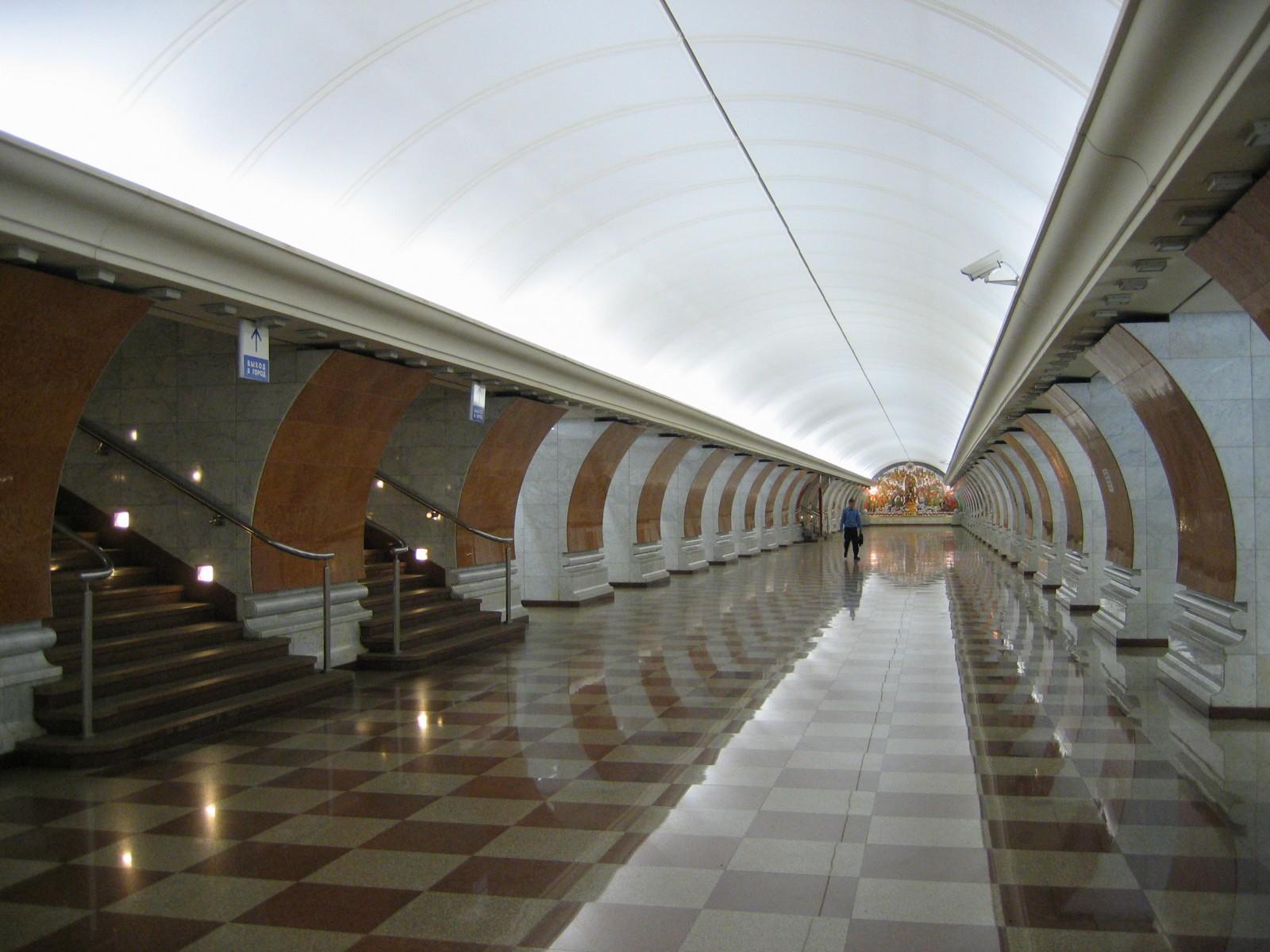 Park Pobedy Station em Moscovo, Rússia