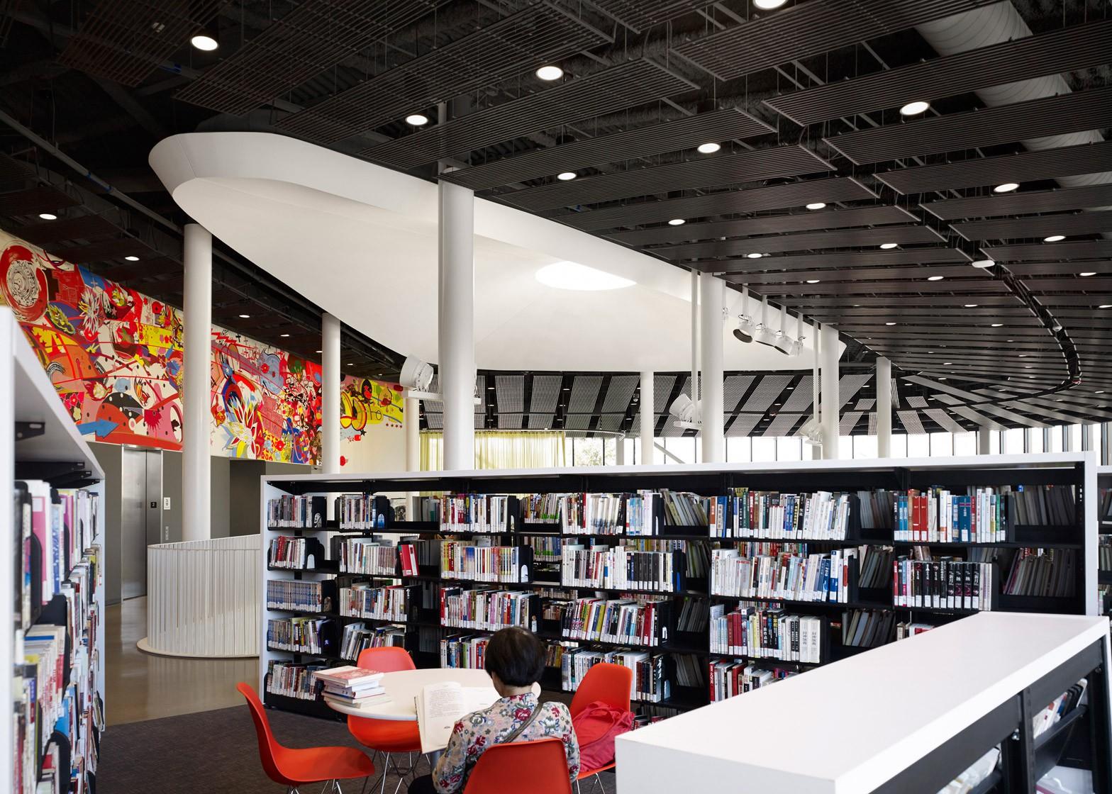 Public Library en Chinatown Branch (Chicago).