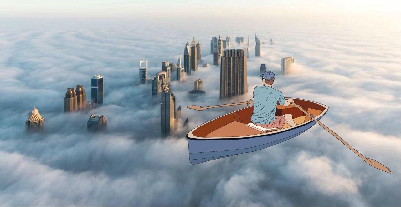 Skyline Dubai, Dubai
