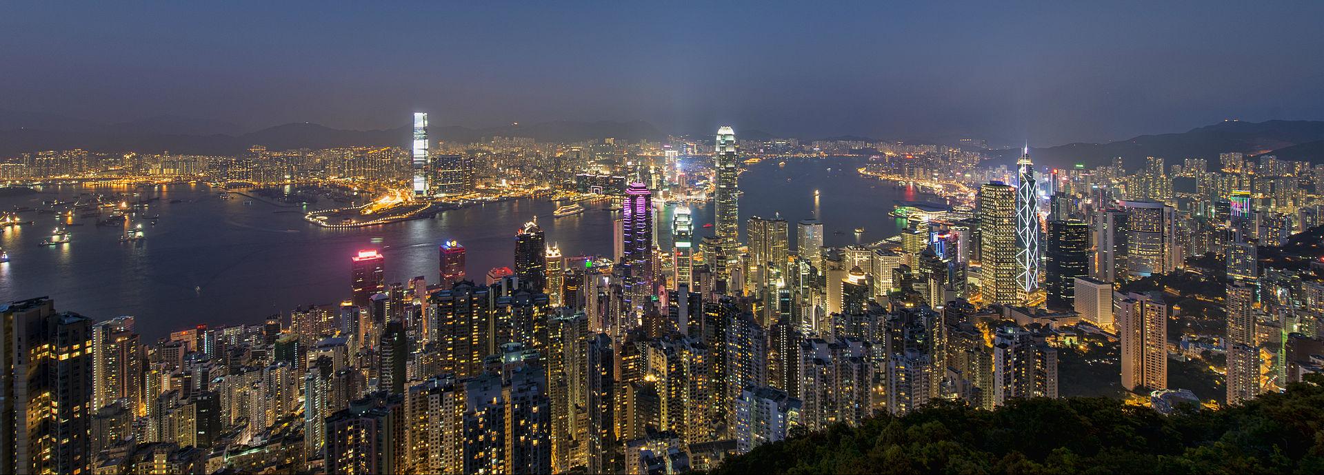 Vista panorâmica de Hong Kong. / Wikimedia commons