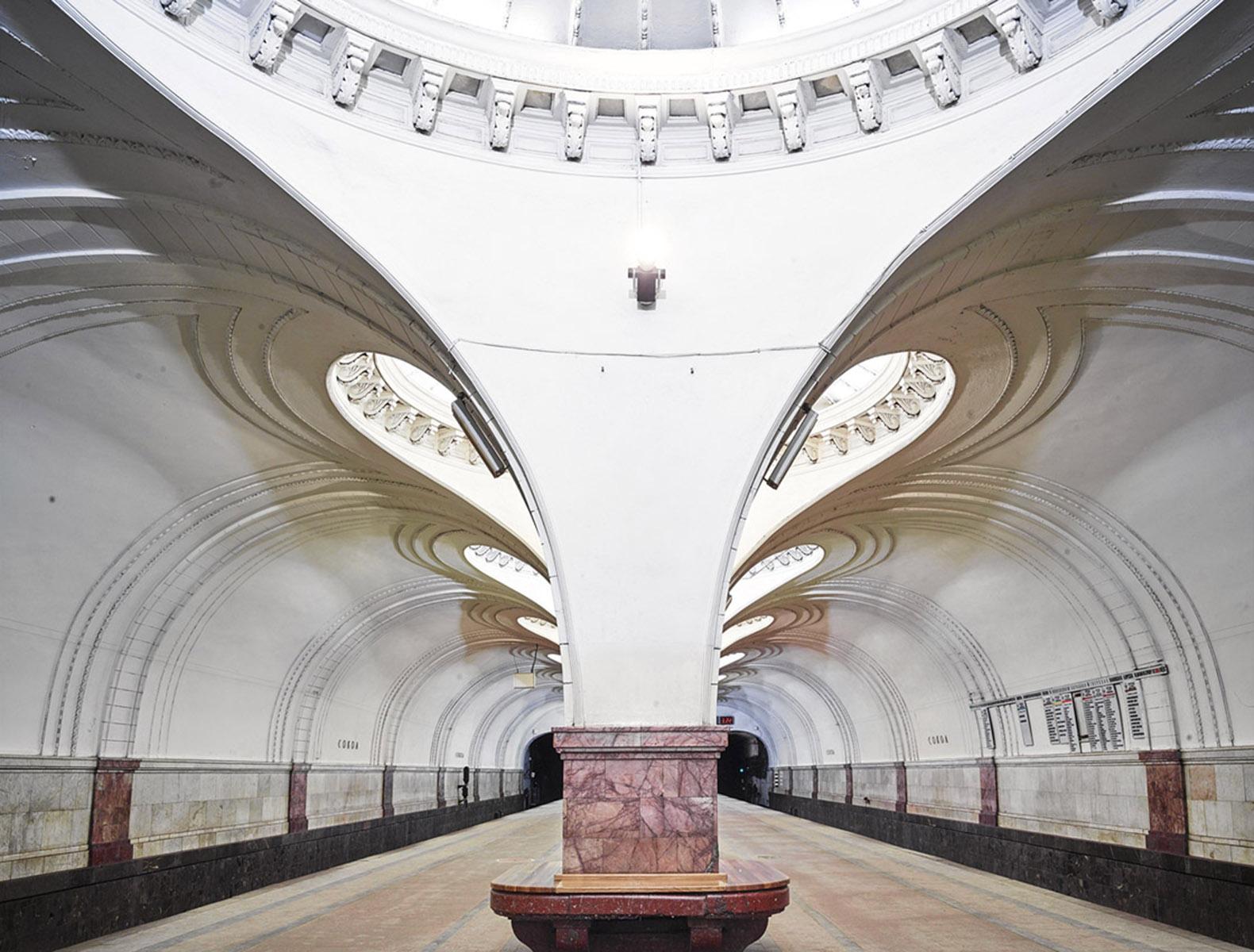 Sokol (Moscovo)