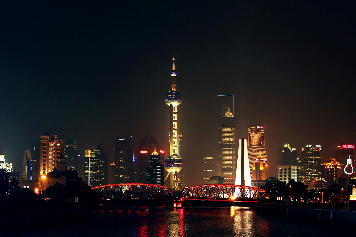 3 - Shangai, China