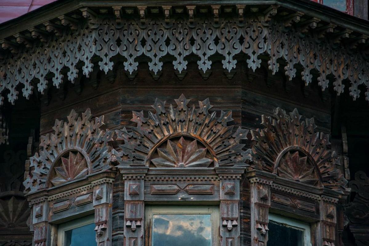 Um detalhe da fachada