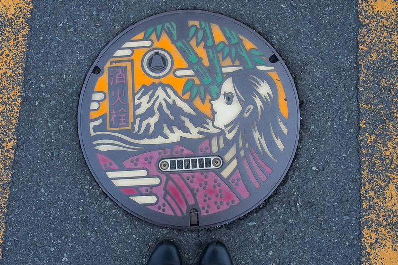 Fuji e Fujikawa
