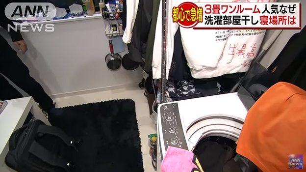 Na sala está uma máquina de lavar roupa