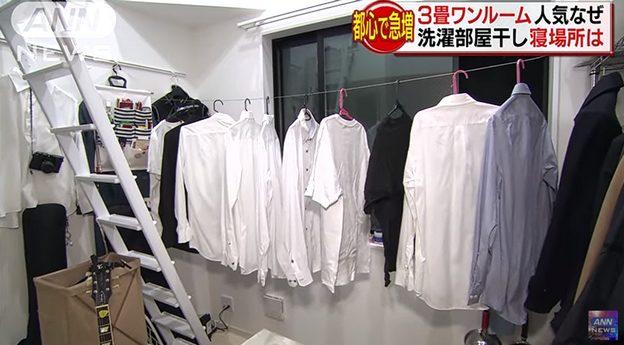 A roupa também se seca na sala