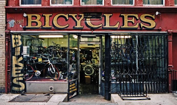 Uma loja de bicicletas...