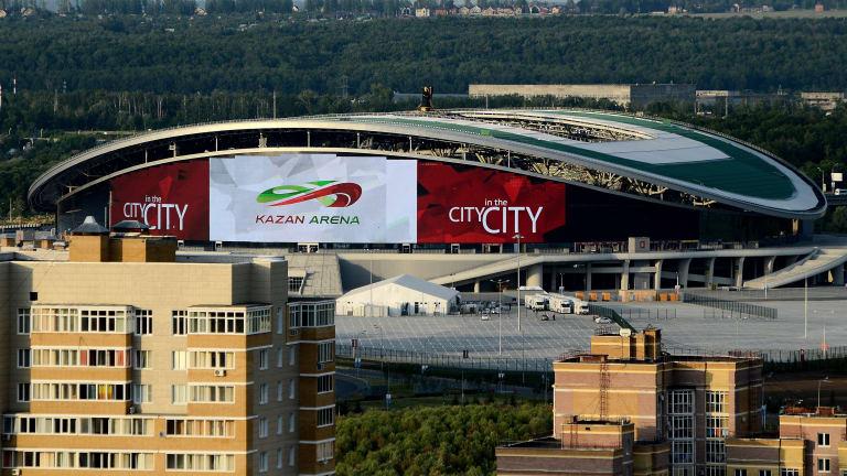 Arena de Kazan