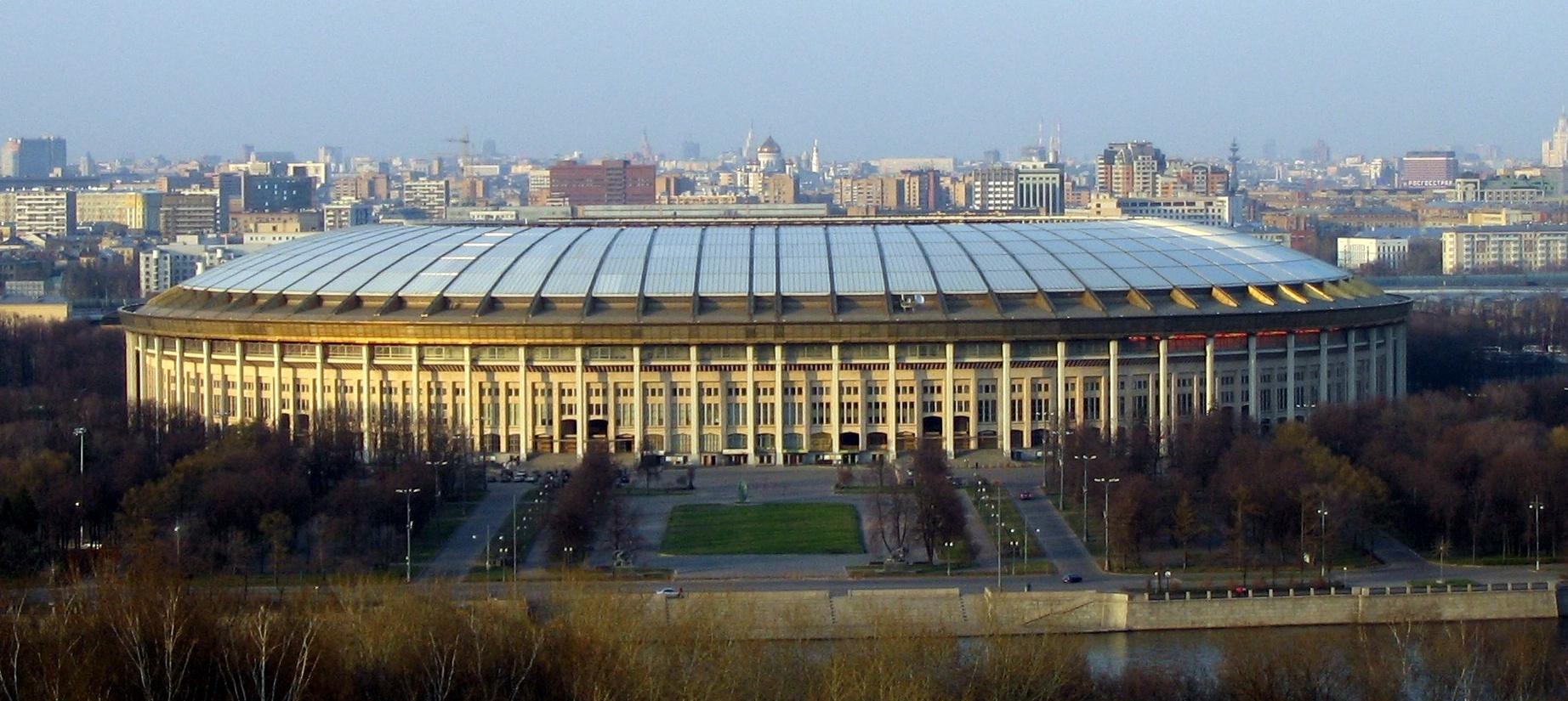 Arena de Lujniki