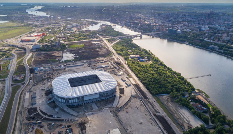 Arena de Rostov