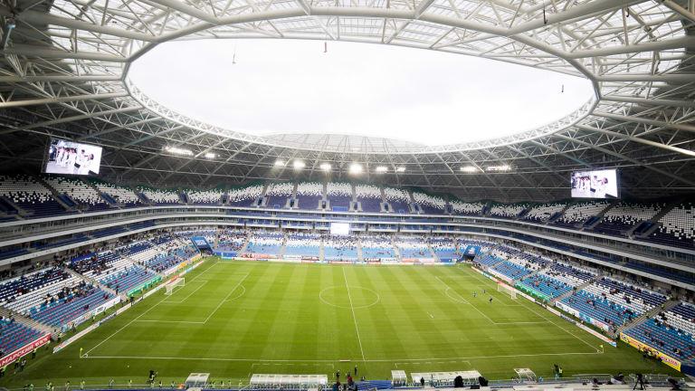 Arena de Samara