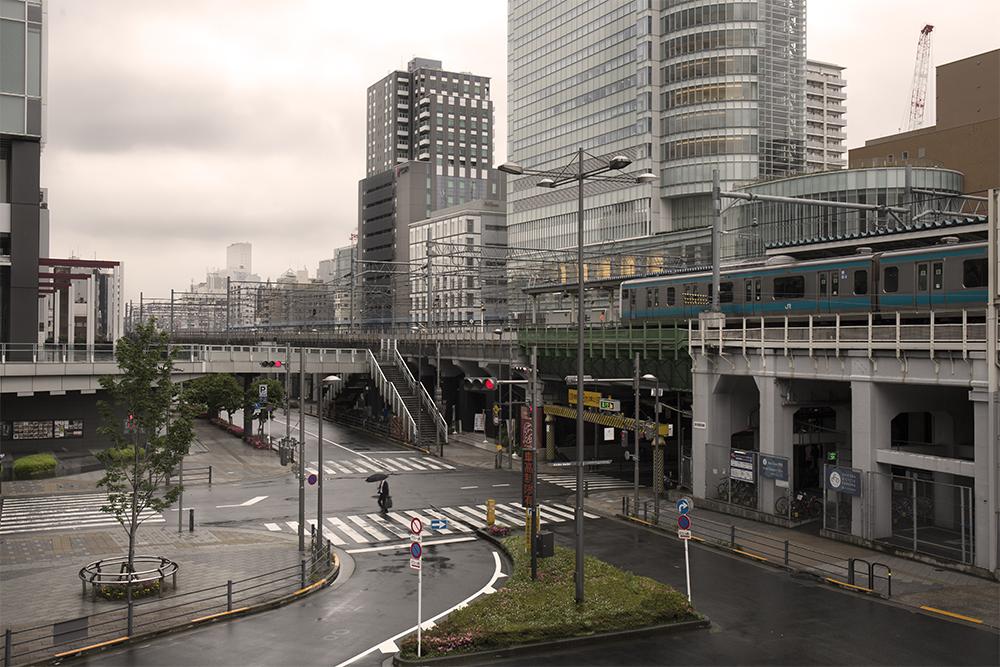 Bairro de Akihabara