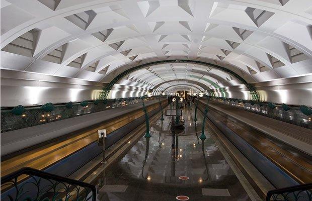 Slavyansky Bulvar, Moscovo, Rússia