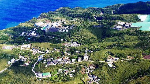 Uma ilha a 320 km do Japão