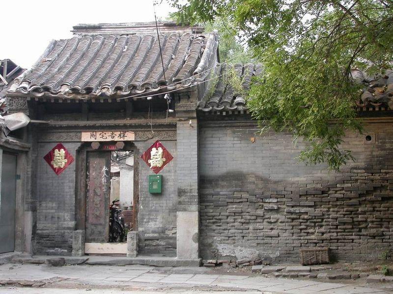 Casa em Pequim, China