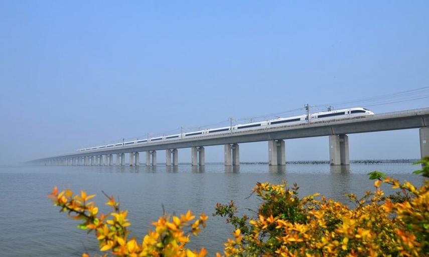 1. Danyang-Kunshan Grand Bridge, China
