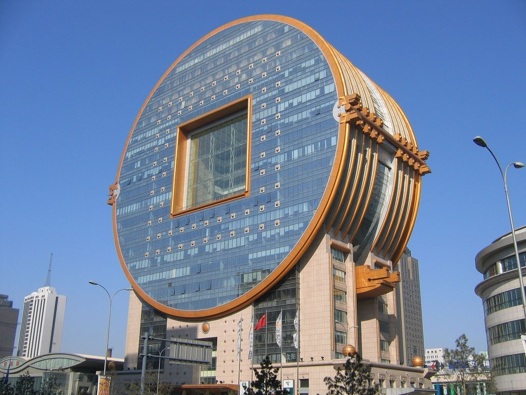 Edifício Fangyuan (Shenyang, China)
