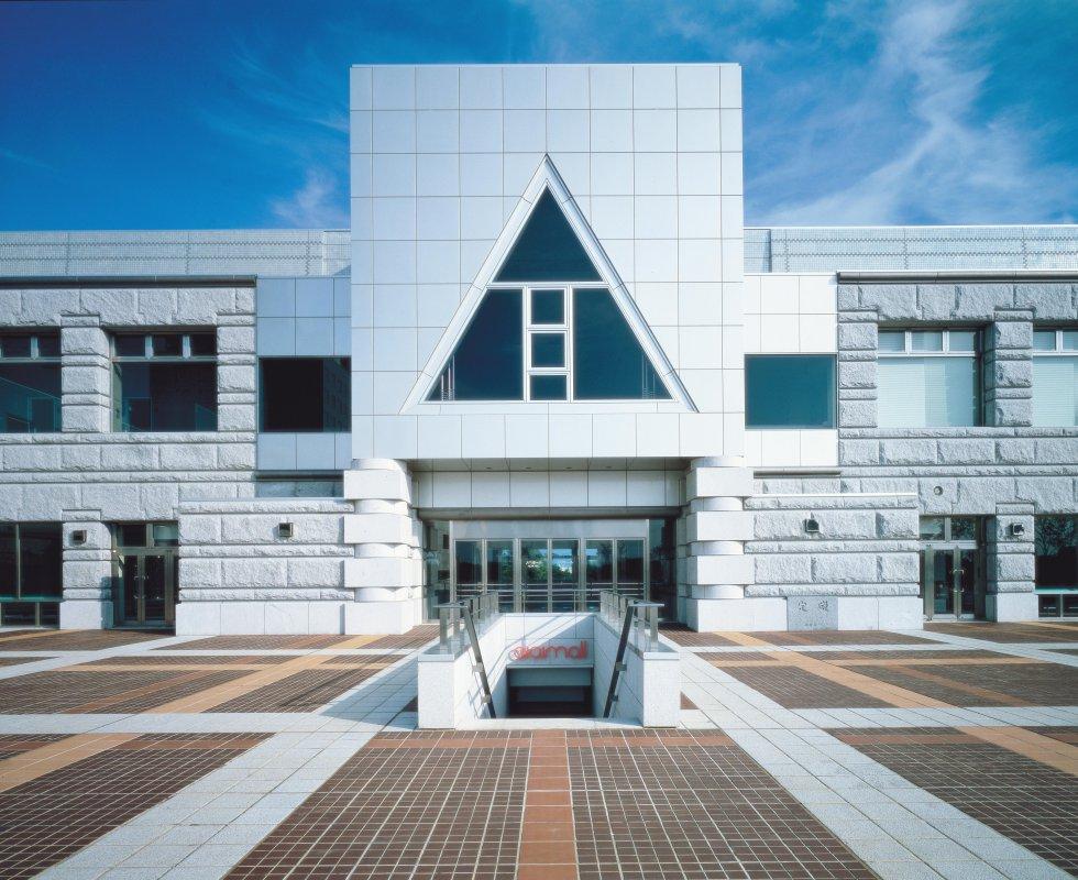 Centro Cívico de Tsukuba, no Japão