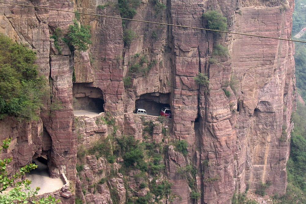 Túnel Guoliang