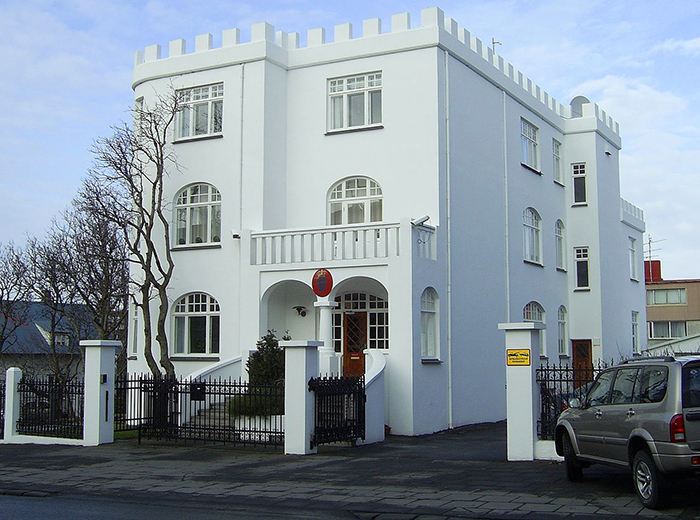Dinamarca em Reykjavík