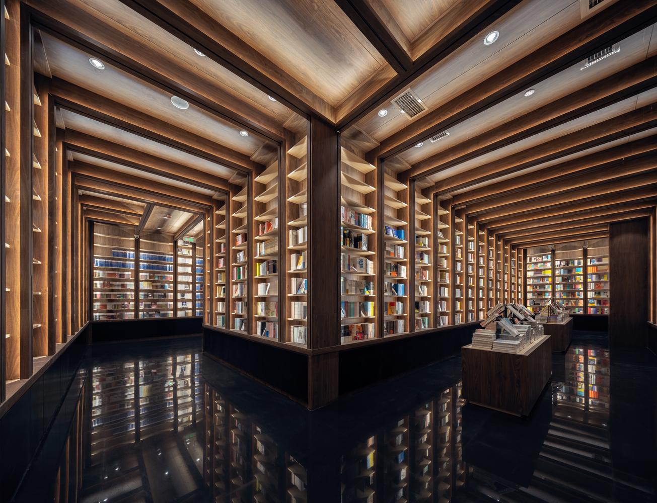 A Biblioteca Zhongshuge