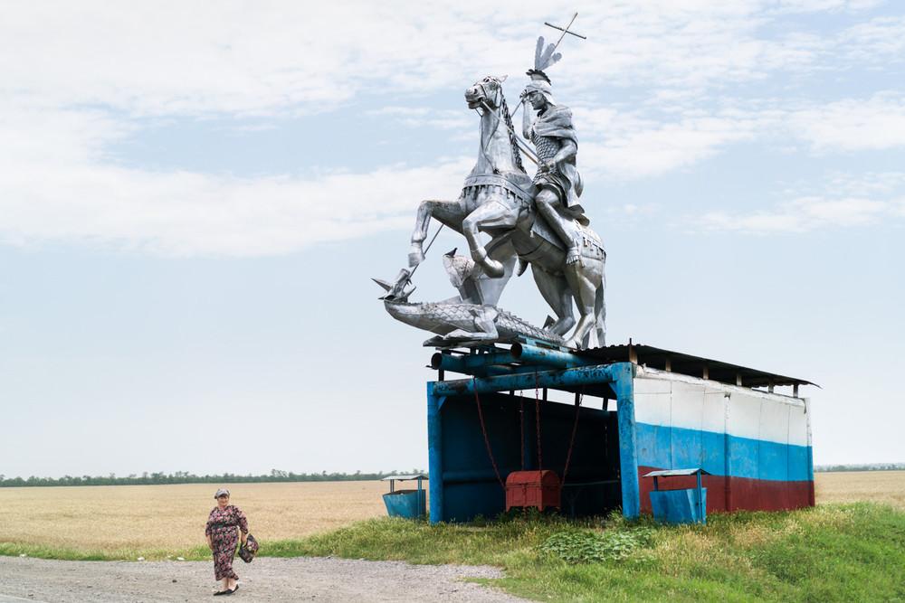 Rostovanovskoye, Rússia