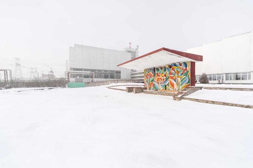 Chernobyl, Ucrânia