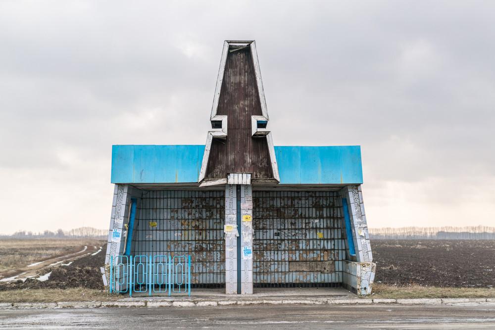 Chornobai, Ucrânia