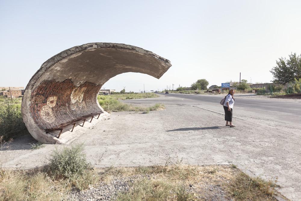 Echmidazin, Arménia