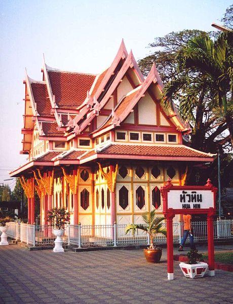 Estação Ferroviária de Hua Hin, Tailândia