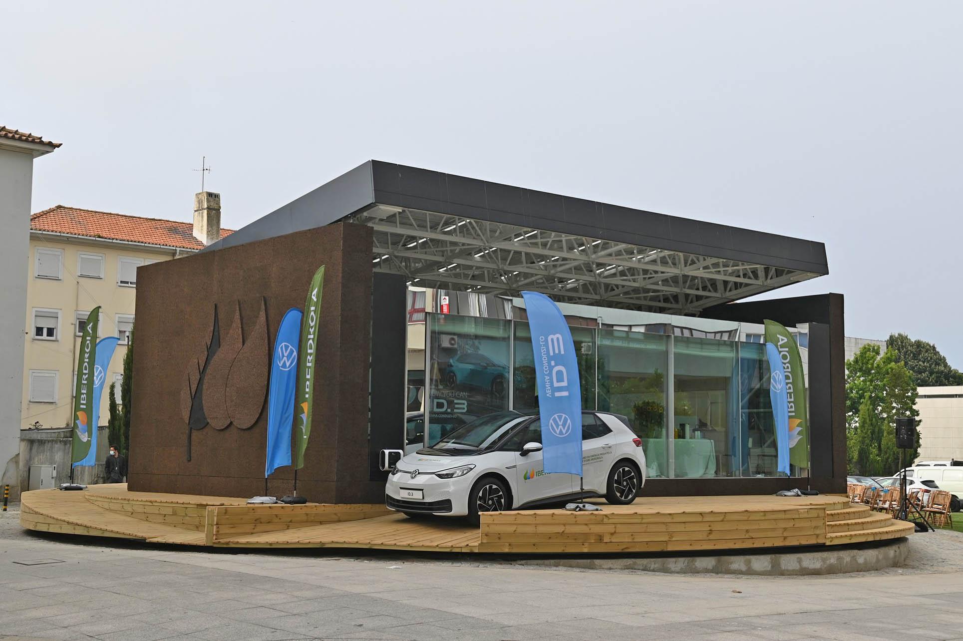 Casa do futuro já está aberta ao público